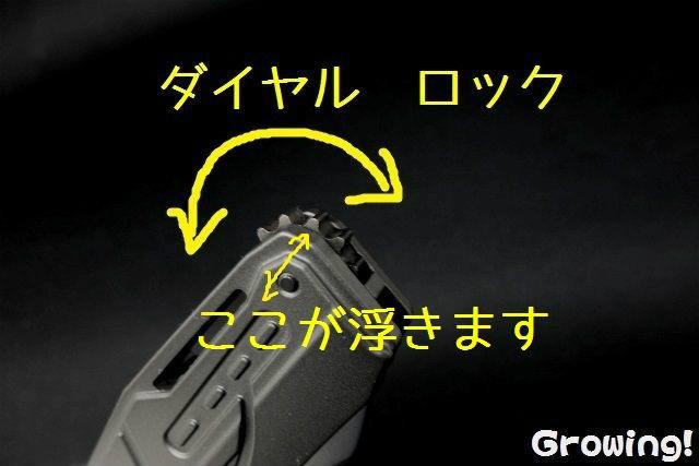 激安ナイフショップ グローイング!