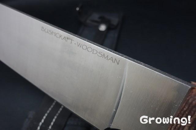 Ontario Bushcraft Woodsman